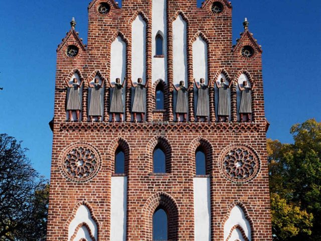 Neues Tor, Neubrandenburg